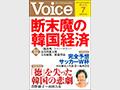 blog_img_list_140717
